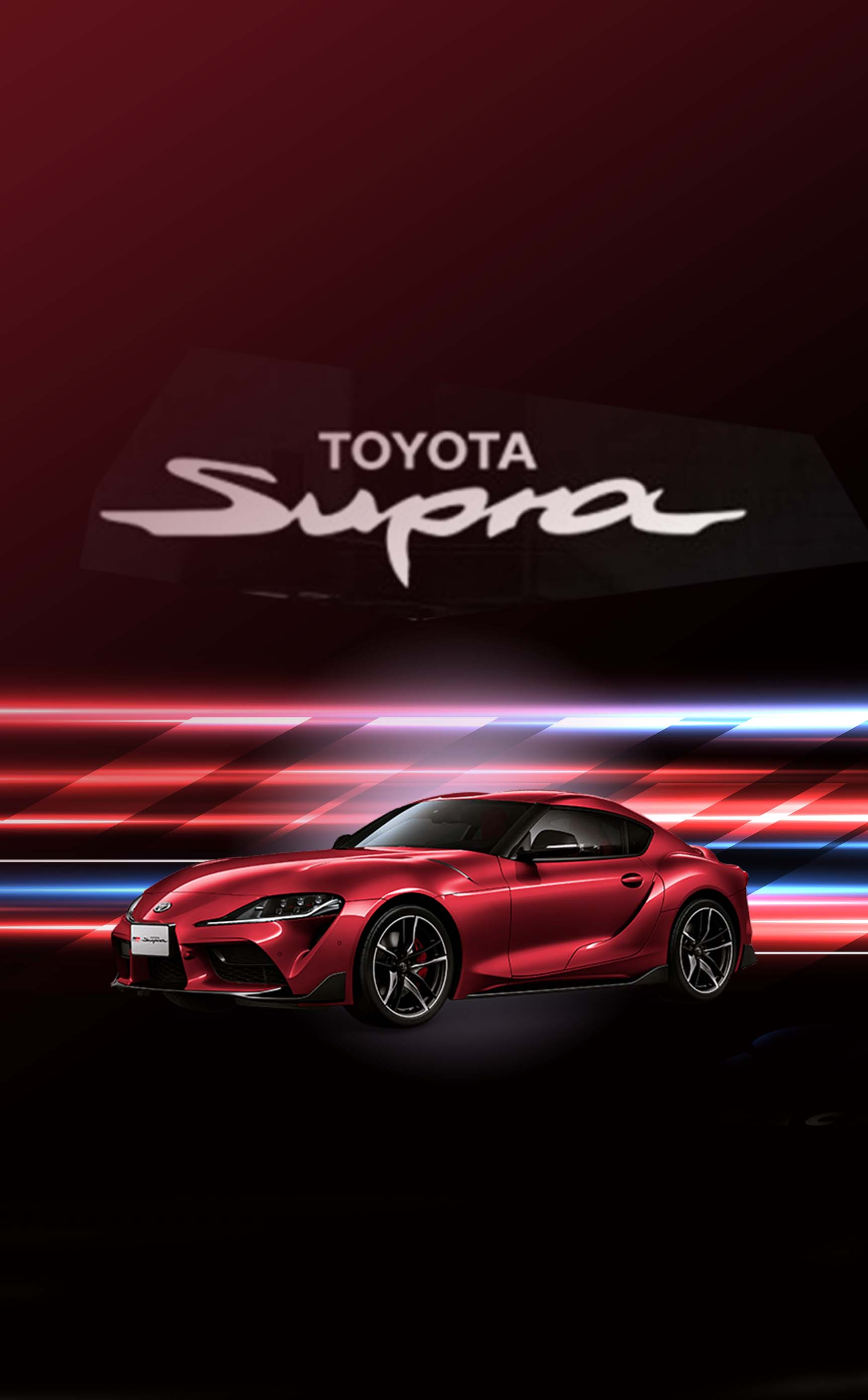 Toyota Supra.jpg